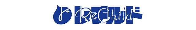 Rechild