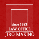 JIRO MAKINO LAW OFFICE since1983