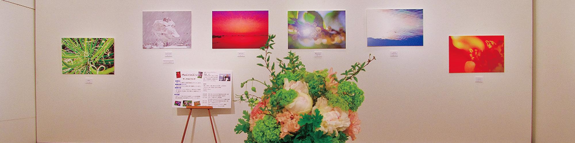 南島幻の写真教室