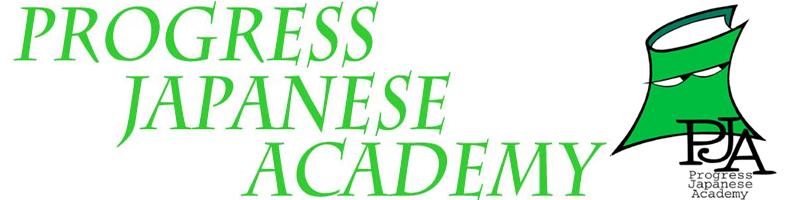 Welcome to Progress Japanese Academy