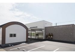 多良見町体育センター