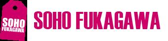 江東区のウェブサイト、広告制作会社です