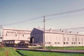 製缶・塗装工場