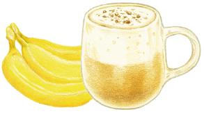 自家製バナナジンジャーブレッドラテ