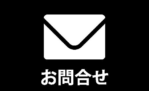 テクノポート福井総合公園へのお問合せはこちら