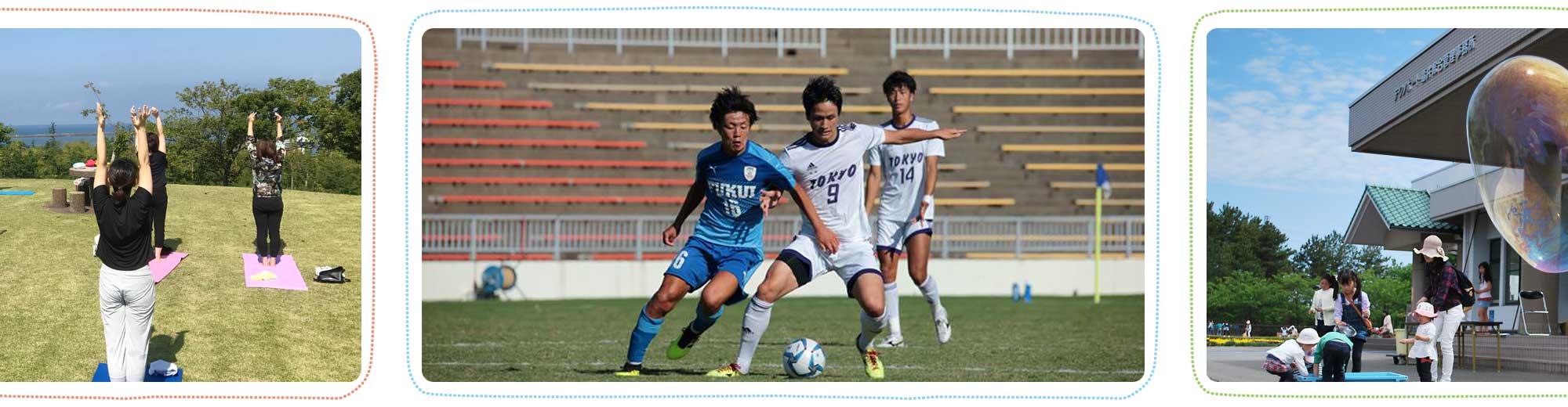 テクノポート福井総合公園のスタジアムでサッカー