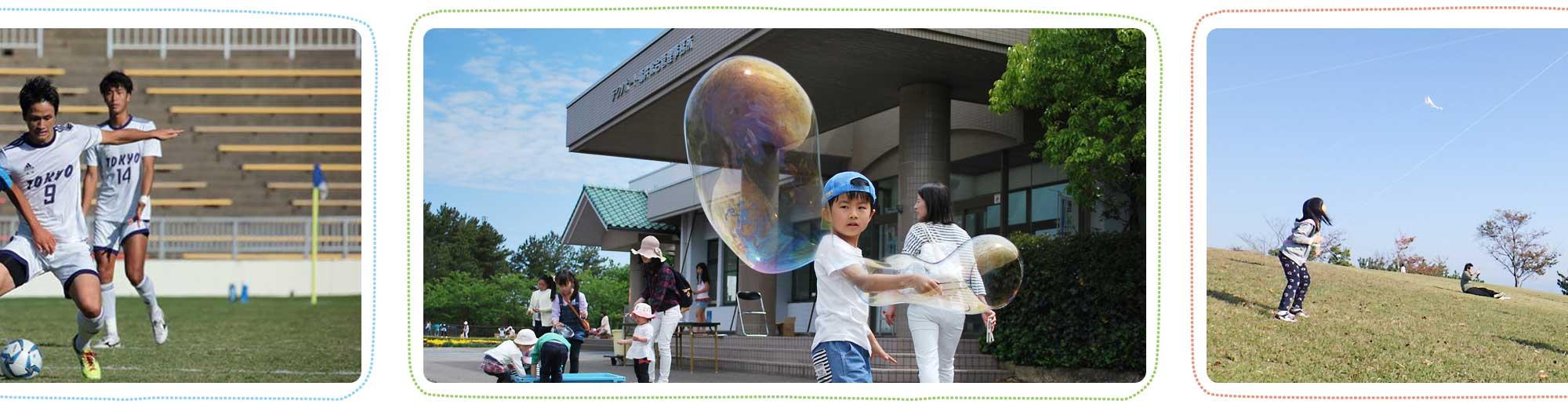 テクノポート福井総合公園で開催されたイベント