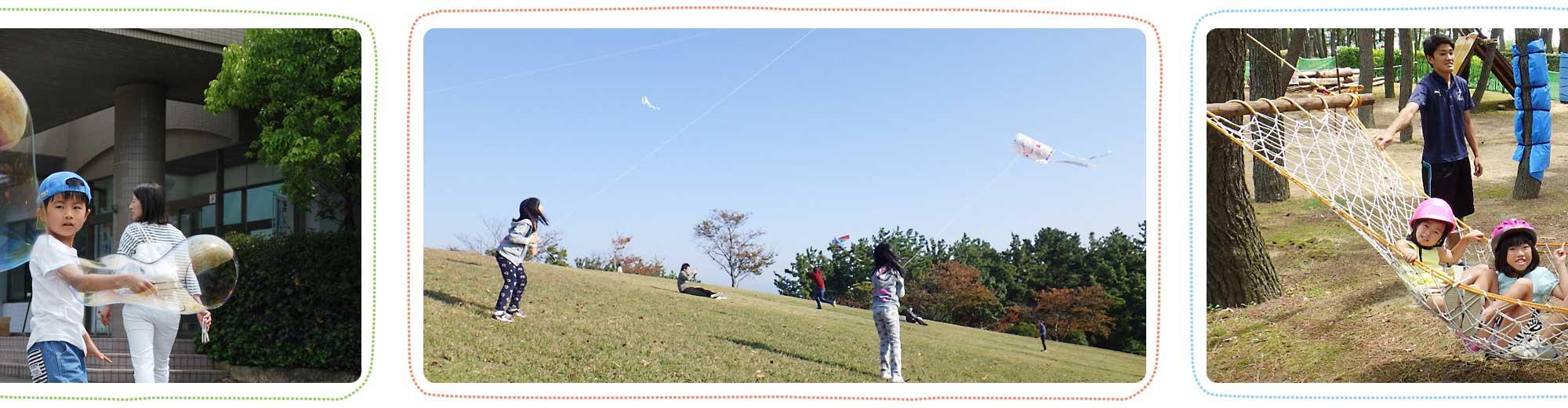 凧揚げできる芝生広場のテクノポート福井総合公園
