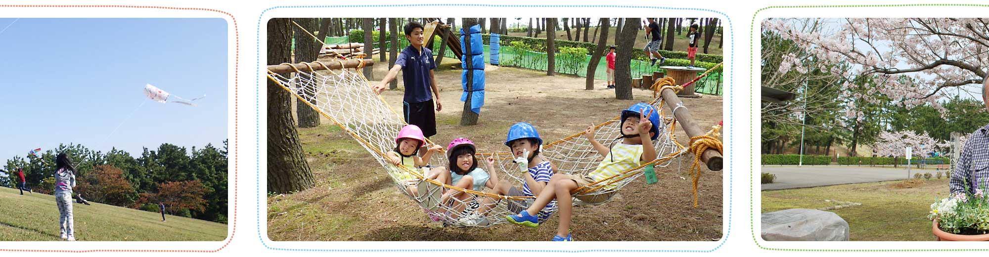 子供用冒険イベントはテクノポート福井総合公園
