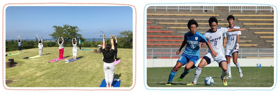 サッカー等のスタジアムや青空ヨガができる芝生広場