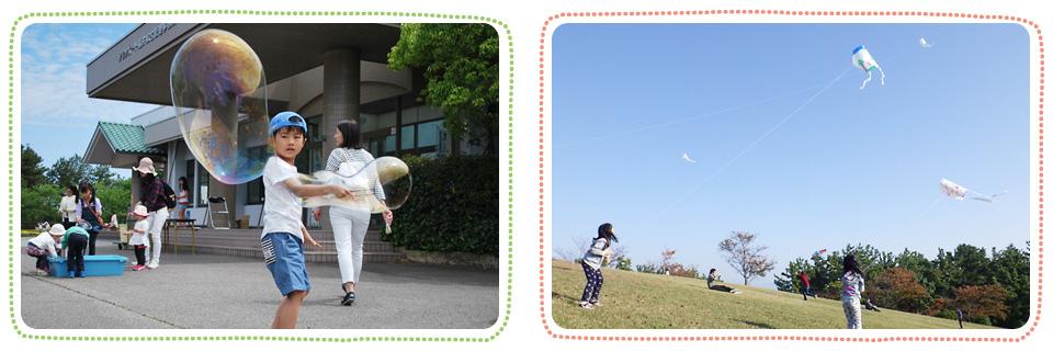 子供の遊び場が充実したテクノポート福井総合公園