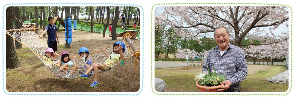 様々なイベントが催されるテクノポート福井総合公園