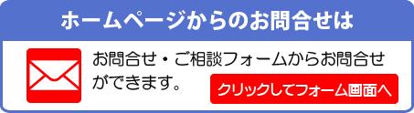 茅ヶ崎市資源分別回収協同組合 電話でのお問合せ 資源やごみに関するご相談やお問い合わせはお問合せフォームをご利用ください。