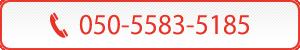 tel:050-5583-5185