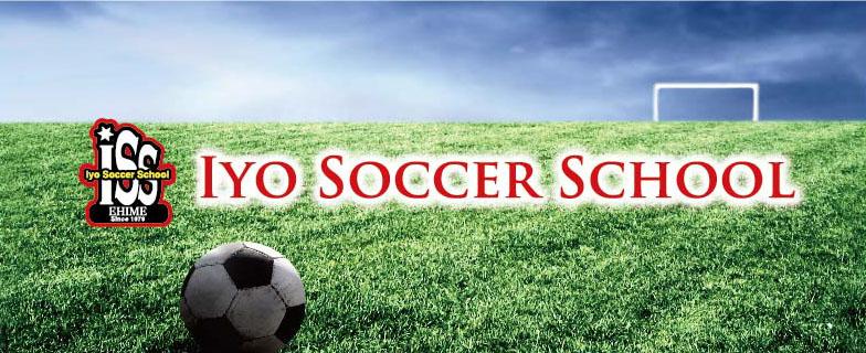 伊予市サッカースクールスポーツ少年団