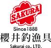 櫻井釣漁具株式会社