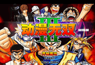 CombateAnime, juego