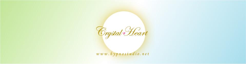 HypnoStudio CrystalHeart センター北 ヒプノセラピー