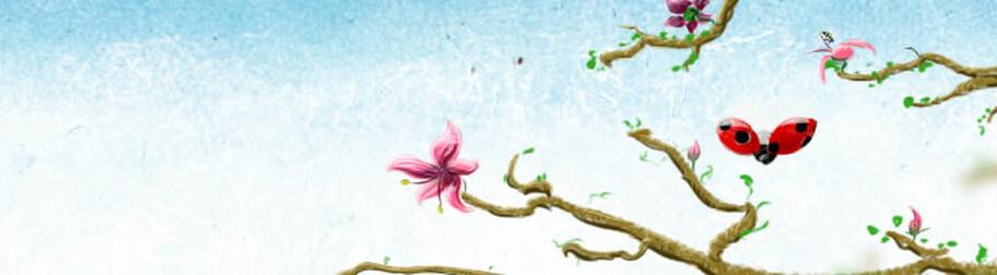 Ikebana factory ayaka monika uhle ikebana factory for Japanische blumenkunst