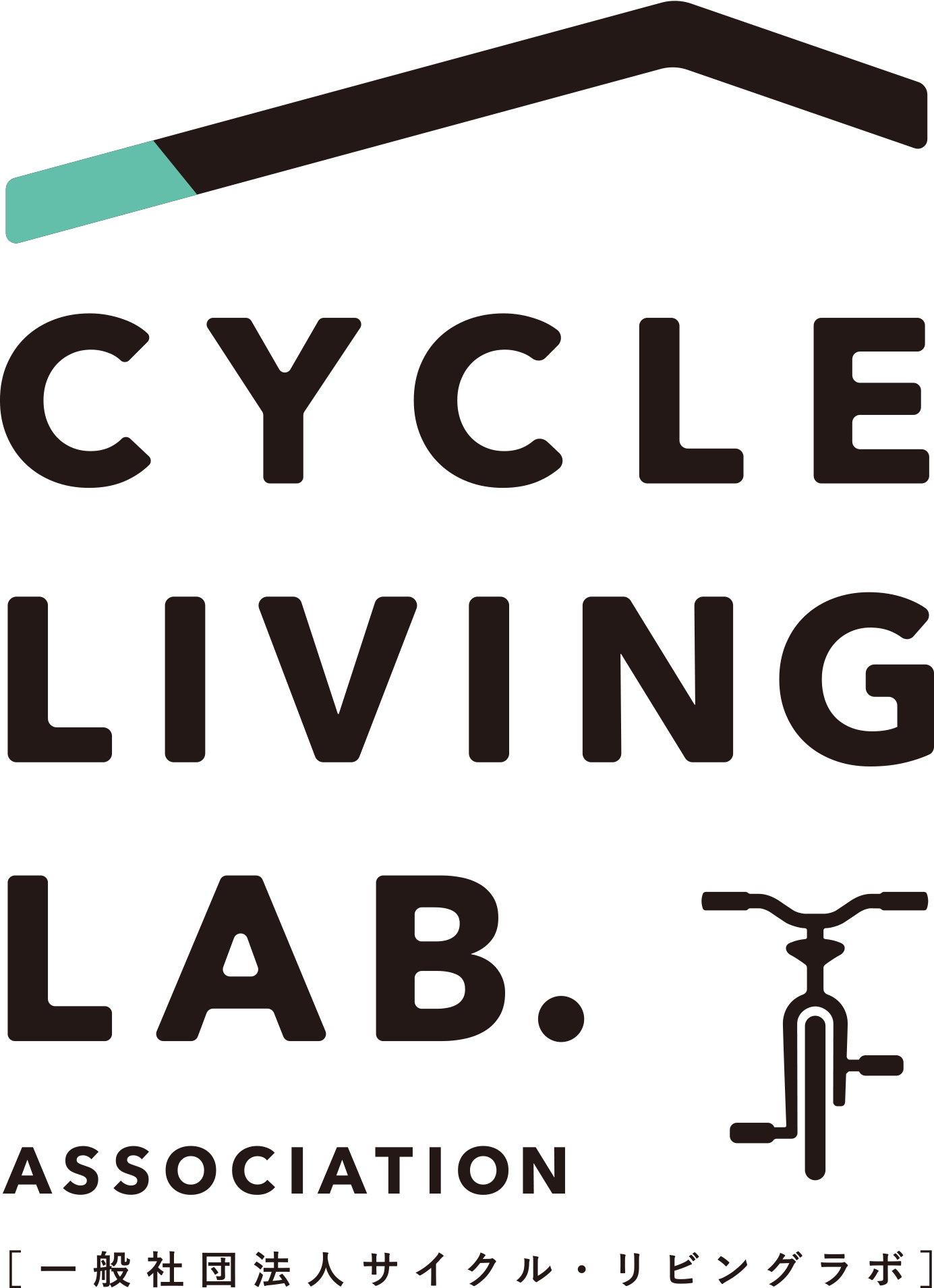 Cycle Living Lab.