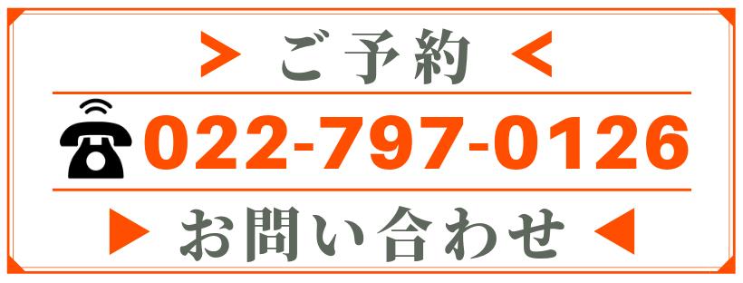 0227970126