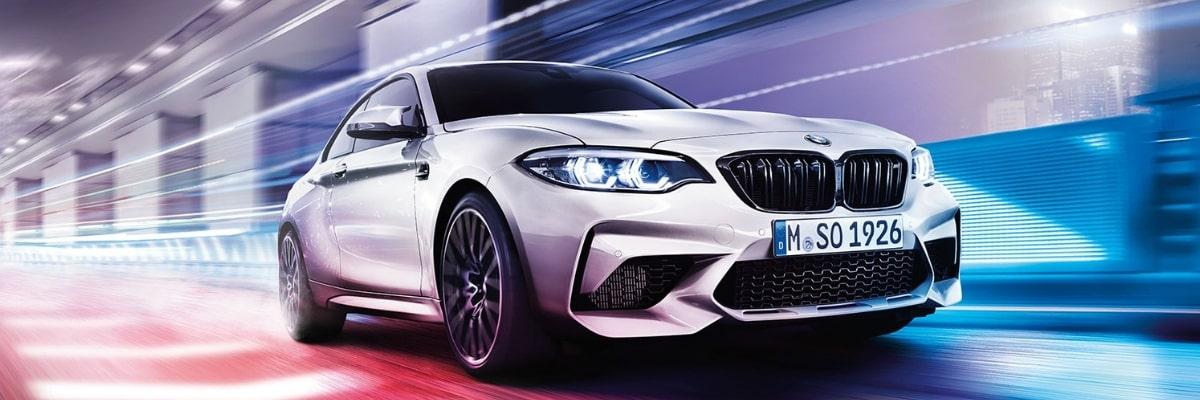 BMW Vogl BMW M2 Competiton Coupé Neuwagen Angebot