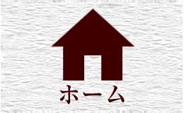 日本和紙クラフト協会は和紙文化を広めていくための協会です
