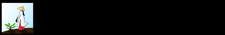 協同組合アジアンネットワーク