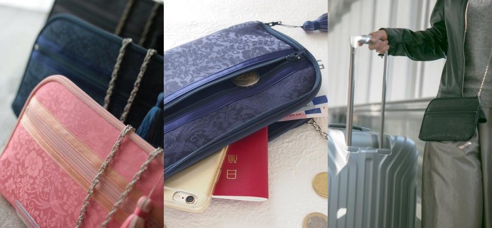 綸子(りんず)のお財布ショルダーバッグ|ラベンダーサシェ