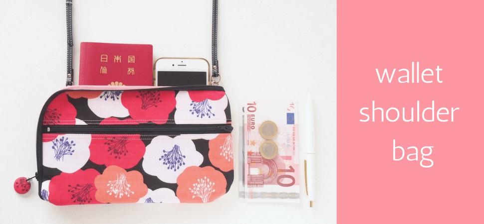 画像:お財布ショルダーバッグ・ふらわー