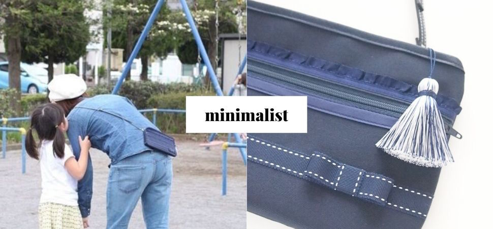 画像:ママと子どもの公園遊びにお財布ショルダーバッグ