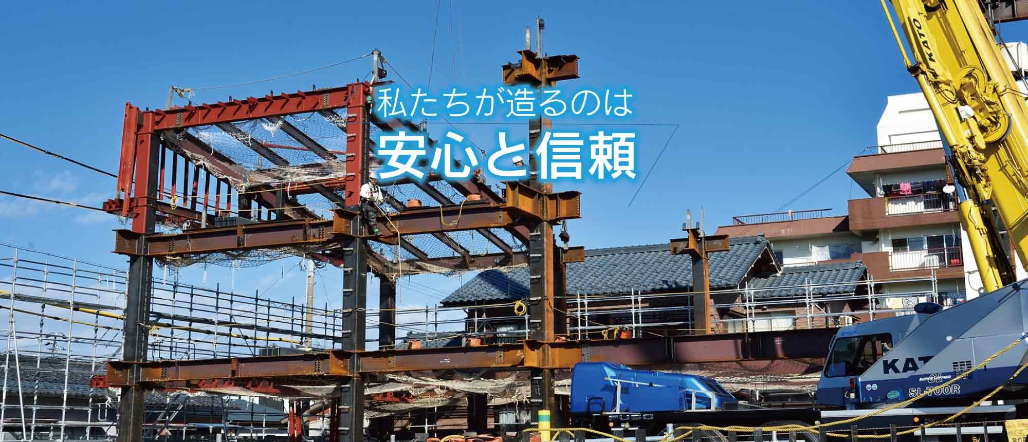 佐々木鉄工所の施工風景です