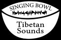 シンギングボール Tibetan Sounds