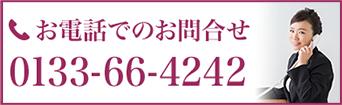 0133664242