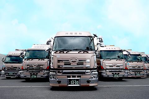 事業紹介 - 川端運輸株式会社