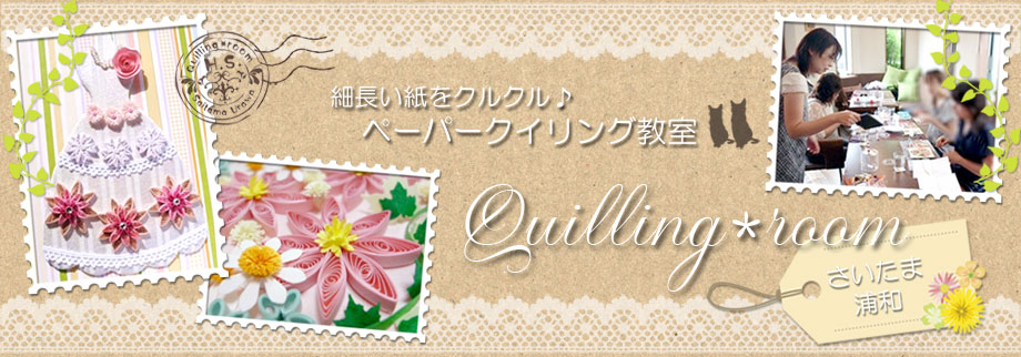 Quilling*room