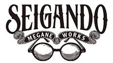 清眼堂(SEIGANDO MEGANE WORKS)