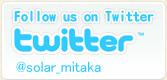 Twitterにてツィートしています。私たちのつぶやきをフォローしてください