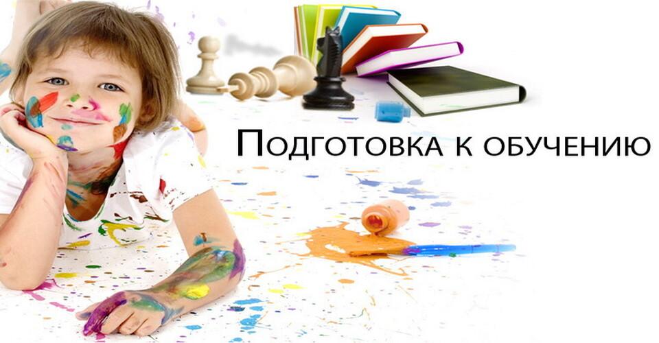Новости чп вологодской области
