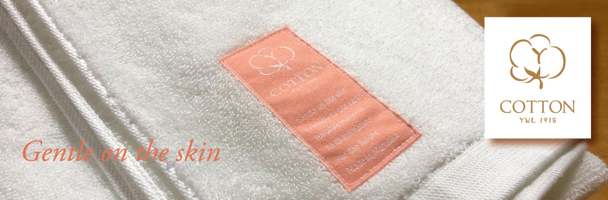 柳沢ウーベンラベルの商品は肌への優しさを考慮
