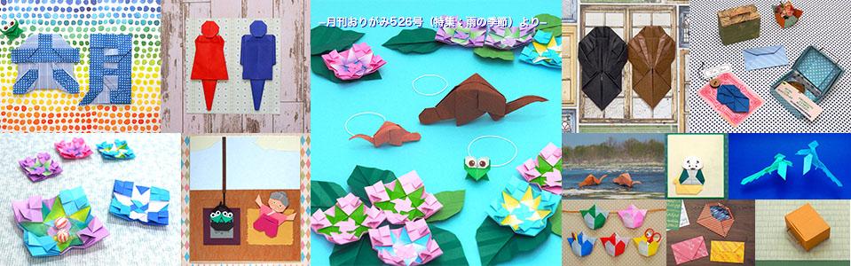 日本折り紙協会