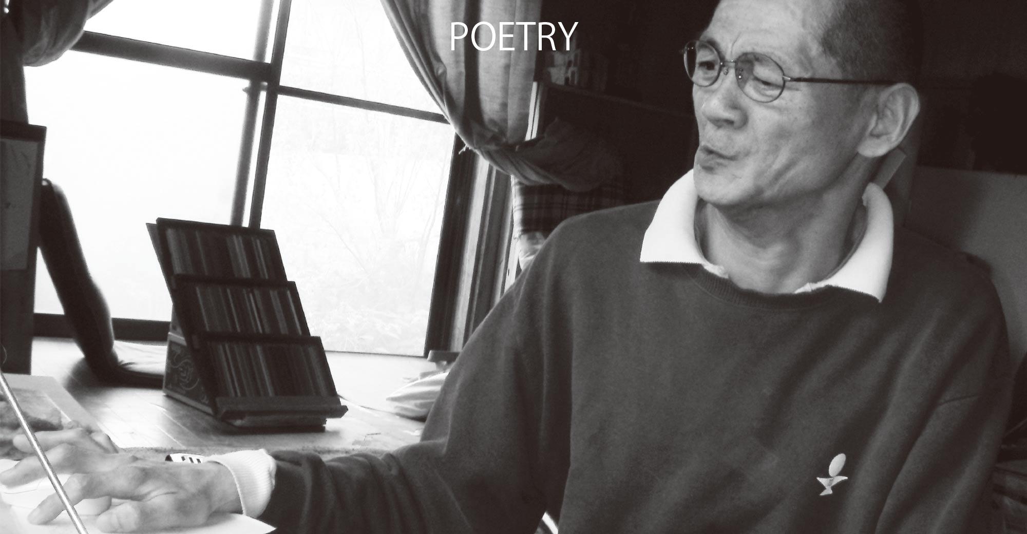 詩人吉田ヨーゾーの詩はイメージを力にする