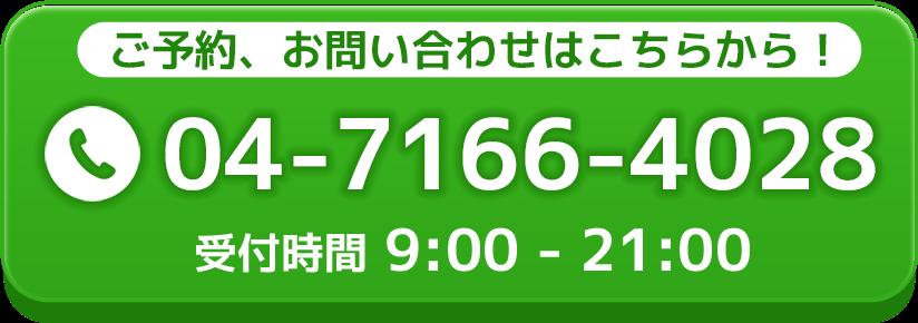 tel:04-7166-402