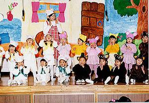 ちよがおか幼稚園2