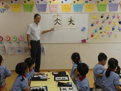 大楽幼稚園1