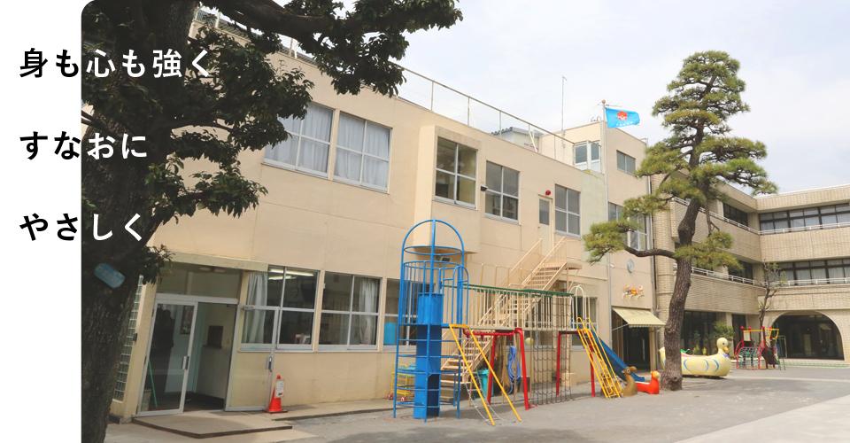 大楽幼稚園4