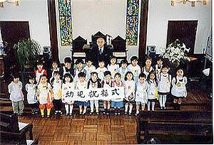 福音幼稚園3