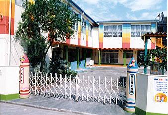 東三輪幼稚園1