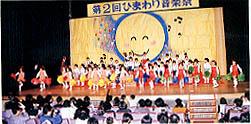 生田ひまわり幼稚園3