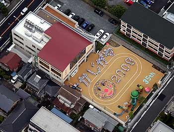 梶ケ谷幼稚園1
